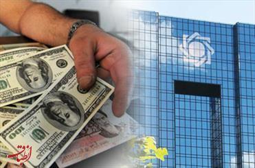 نگاهی به داراییهای بلوکه شده ایران توسط آمریکا