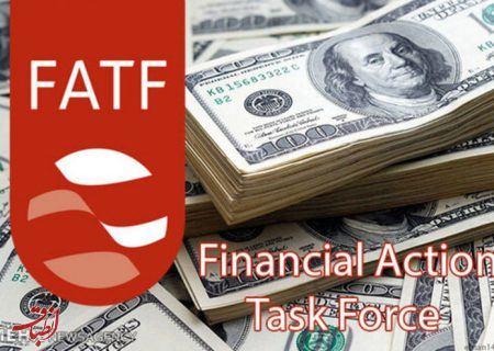 مگر پولشویی یا از تروریسم حمایت میکنید که از FATF میترسید؟!