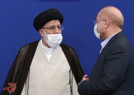 مجلس موانع نامزدی قالیباف و ابراهیم رئیسی را رفع کرد