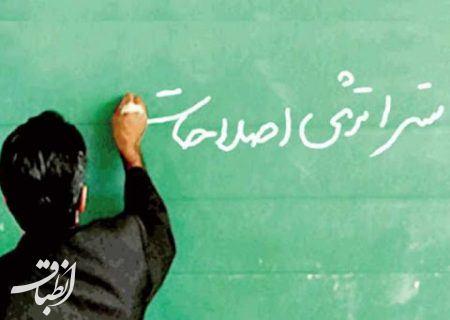 چالشهای جریان اصلاحطلبی و انتخابات ۱۴۰۰/ رهبری اصلاحات؛ مساله این است؟