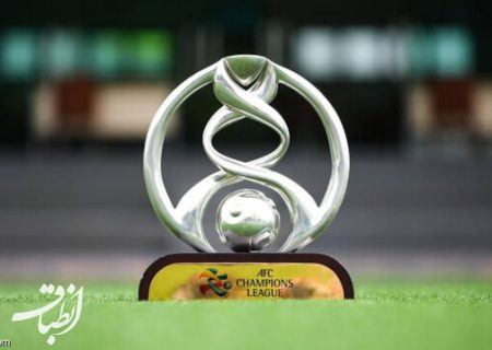 آشنایی با چهار تیم باقی مانده شرق آسیا در لیگ قهرمانان