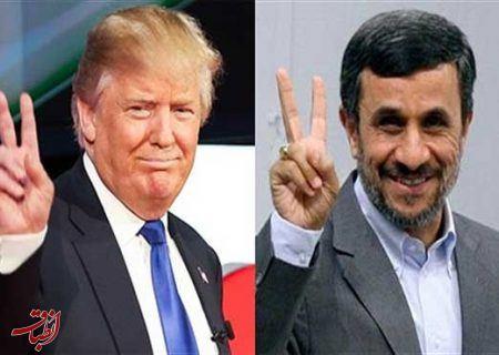 تحلیل روز/ترامپ و احمدي نژاد جايگاه رياست جمهوري در امريكا و ايران را زير سوال بردند