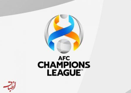 سیدبندی لیگ قهرمانان آسیا مشخص شد / وضعیت استقلال و پرسپولیس در این جدول