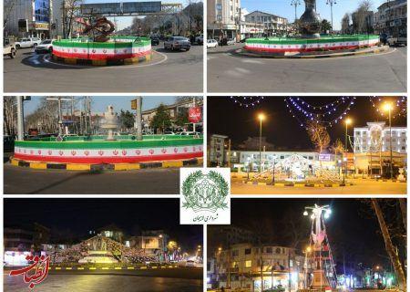 شهر لاهیجان آماده استقبال از دهه مبارک فجر می شود