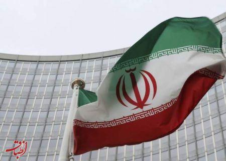 آغاز تولید اورانیوم فلزی توسط ایران