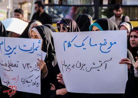 همصدایی و اجماع تندروها در ایران و اسرائیل برای نابودی برجام