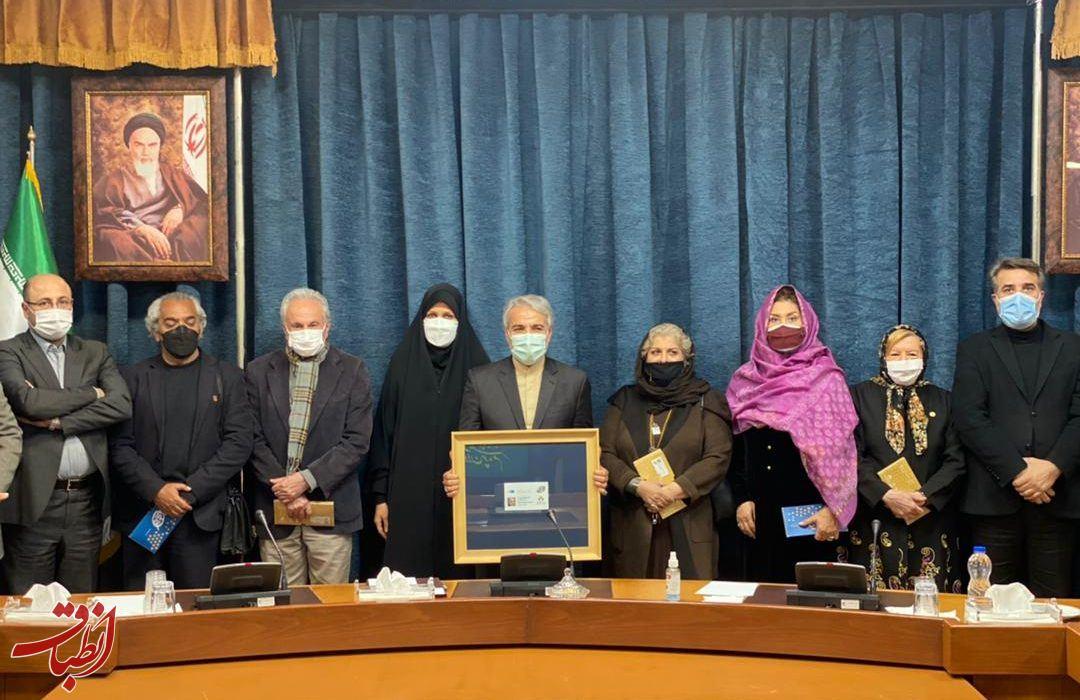 مراسم قدرداني انجمن هاي هنري وسينمايي از دکتر نوبخت و سازمان مدیریت و برنامه ریزی کشور