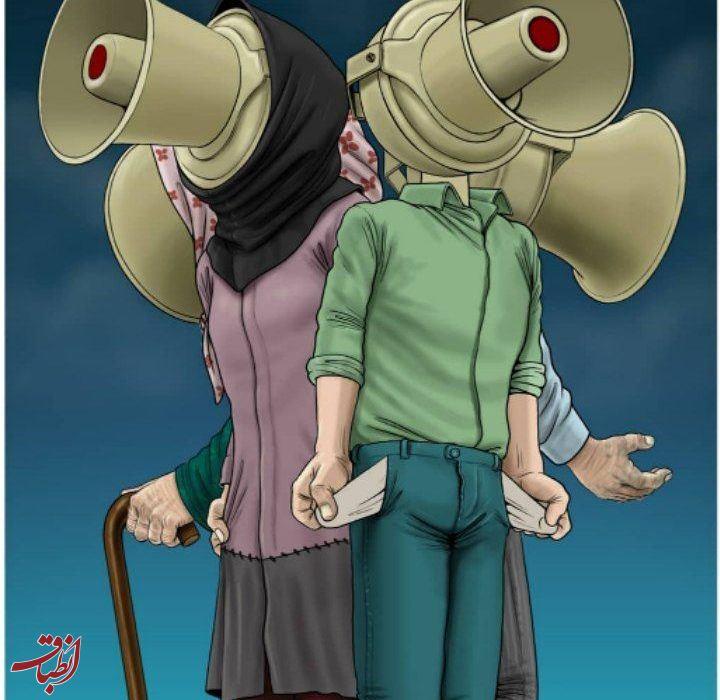 آژیر خطر اصلی / محمد طحانی