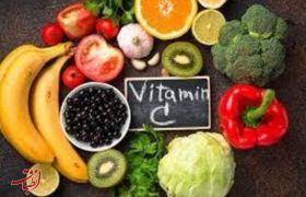 تأثیر ویتامین c برای پیشگیری و بهبود کرونا