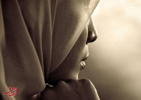 قوانین یکطرفه به نفع مردان/ آیا بکارت ملاکی برای ارزشگذاری یک زن است؟