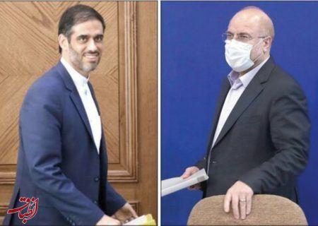 سردار سعید محمد باعث ردصلاحیت «قالیباف» می شود؟!/ گزارش فساد «عیسی شریفی» روی میز شورای نگهبان