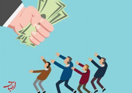 تکلیف دستمزد کارگران چه میشود؟