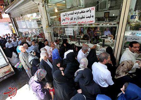 چرا اقتصاد ایران در دورههای مختلف «صف» را تجربه کرده است؟