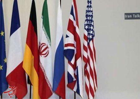 مذاکره غیر مستقیم ایران و آمریکا برای احیای برجام چه معنایی دارد؟
