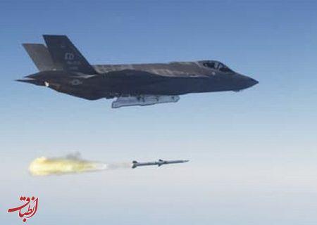 افشای برنامه اسرائیل برای حمله به تاسیسات هستهای ایران