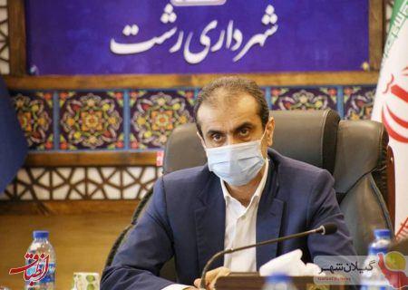 سید محمد احمدی شهردار رشت استعفا کرد