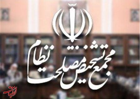سرنوشت مجمع تشخیص بعد از هاشمی و رضایی چیست؟