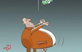 فقرا شادمان نباشند، دولت در نقش داروغه است نه رابینهود!