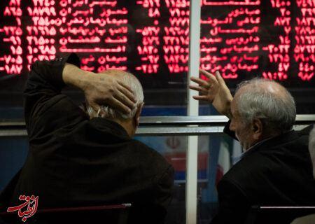 بزرگترین موج خروج سهامداران خرد از بازار سهام| روز سیاه بورس چگونه رقم خورد؟
