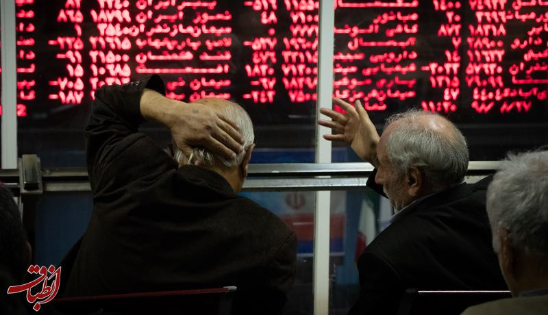 بزرگترین موج خروج سهامداران خرد از بازار سهام  روز سیاه بورس چگونه رقم خورد؟