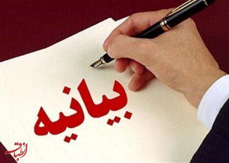 هسته مرکزی انجمن رسانه لاهیجان فاقد وجاهت است