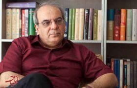 سه دهه اقتصاد ایران، از کجا به اینجا رسید؟