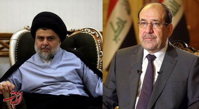 تشکیل دولت آینده عراق؛ ماراتن یا دو سرعت؟